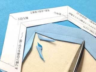 240角のある衿の縫い方13.jpg